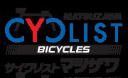 サイクリストマツザワ|長野県下最大級の自転車専門店